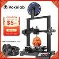 Набор для 3D-принтера Voxelab Aquila, бесшумное восстановление печати при сбоях питания, улучшенная платформа, высокая точность, большой размер, на...