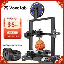 Voxelab Aquila bricolage 3D imprimante Kit muet reprise panne de courant impression plate-forme de mise à niveau haute précision grande taille entrée de gamme