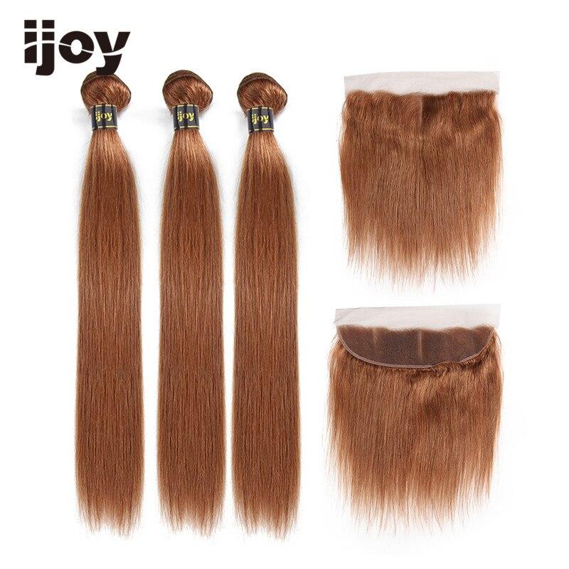 "Straight Human Hair 3 Bundles With Frontal 4x13 Lace #30 Brown Caramel 8""-26"" M Brazilian Hair Weave Bundles Non-Remy IJOY"