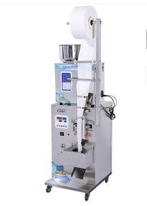 Недорогой пакетик для молочного кофе, вертикальный пакетик для чая, мешок для порошка, автоматическая упаковочная машина, цена для маленько...