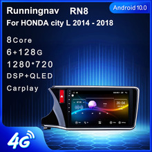 4G LTE Android 10.1 For HONDA CITY 2014 2015 2016 2017 2018 2019 Multimedia Stereo Car DVD Player Navigation GPS Radio