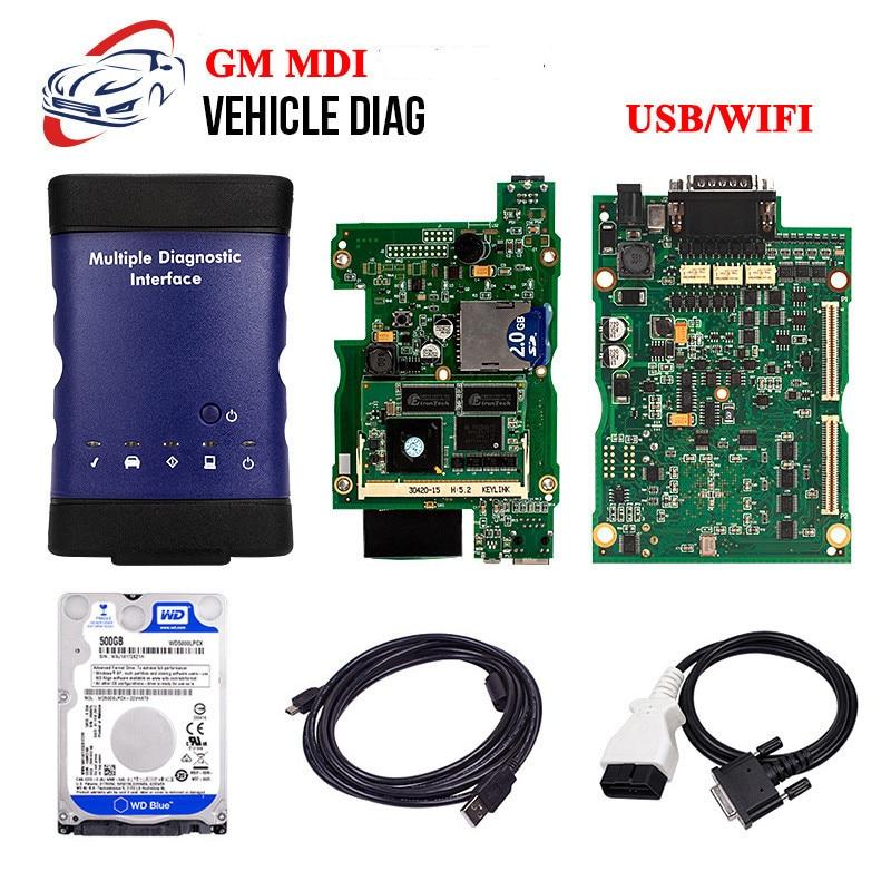 Car Diagnostic Tool For GM MDI Multiple Diagnostic Interface For GM MDI WIFI/USB ECU Programmer OBD2 Scanner