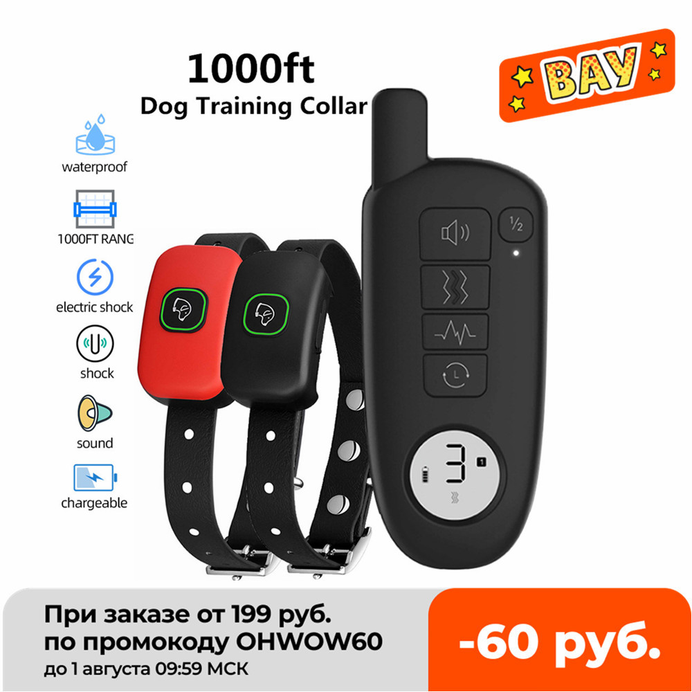 1000ft Range Dog Training Collar Waterproof Electric Shock Vibration Sound Dogs Bark Collar for Small Medium Large Dogs Trainer-0