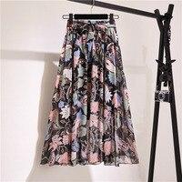 A022 Skirt