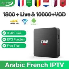 Arabic IPTV France Belgium Android 7.1 IPTV box T95S2 QHDTV Subscription 1 Year Code 2.4G wifi H.265 4K IPTV French Spain IP TV цена 2017