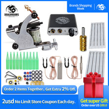 Complete  1 tattoo Machine Gun 4color  inks  Power Supply Set Beginner Tattoo Kits professional tattoo kits tattoo machine gun power supply system needles ink set alloy gripping complete tattoo equipment kit eu
