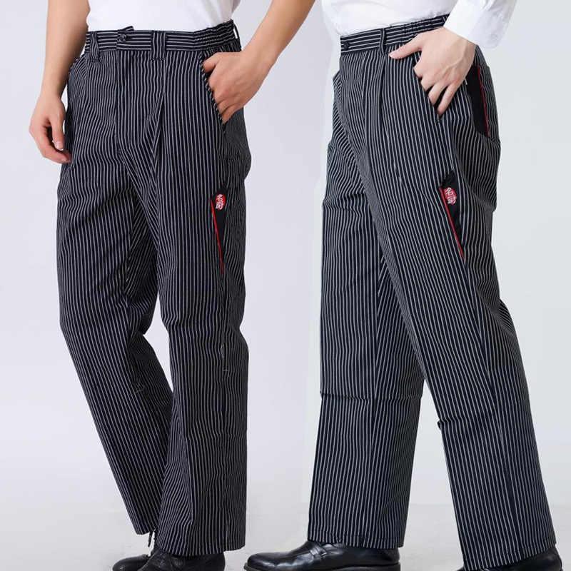 Для мужчин шеф-повара Еда Услуги штаны свободного кроя в полоску Кухня Повседневная обувь форма офицантки мужской широкие Бизнес брюки для повара макси юбки