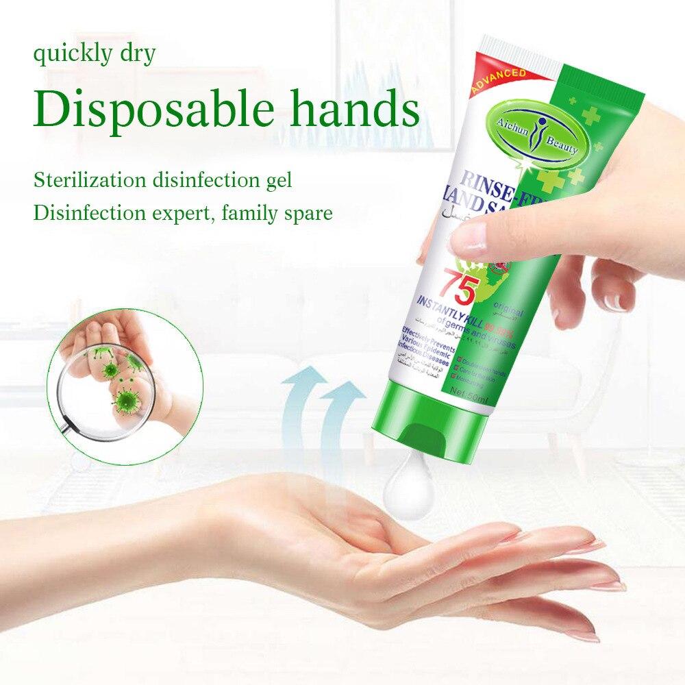 Дезинфицирующий Гель для рук гидроалкогольный гель для дезинфекции рук мини-гель для алкоголя Антибактериальный антибактериальный гель д...