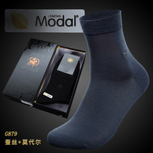 2020 New Mens fashion Casual Gift Socks Pure color Silk Socks Deodorant Breathable Mens Socks 6 Pairs Beautiful Boxed