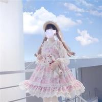 The flower ni full booking pajamas bear JSK original lolita lolita dress skirt with shoulder straps secondary yuan