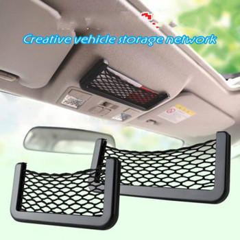 Universal Car Seat Back Storage Net Bag Phone Holder Cargo Net Trunk Net Auto Car Seat Mesh Organizer Pockets image