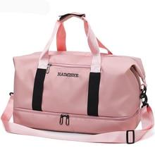 2019 Travel Luggage Bag Gym Bags Waterproof Nylon Sports Handbags Women Yoga Swimming Tas Dry Wet Gymtas Sac De Sport XA828WD