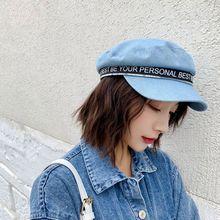 British Style Women Vintage Denim Blue Beret Cap Letters Print Ribbon Solid Color Newsboy Cabbie Flat Top Peaked Visor Navy Hat