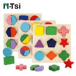 N-Tsi خشبية الأشكال الهندسية فرز الرياضيات مونتيسوري لغز مرحلة ما قبل المدرسة تعلم لعبة تعليمية طفل رضيع لعب للأطفال