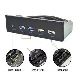 5.25 Inch USB 3.1 GEN2 Front P