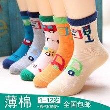 6 pairs Kids Socks Cartoon Car Spring & Autumn Medium Thick Cotton  Children Socks For Baby Multicolor 6 pairs kids socks cartoon car spring