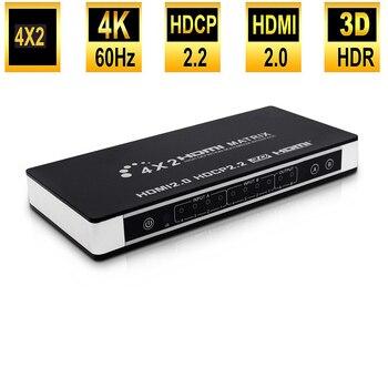 цена на HDMI 2.0 Matrix 4X2 4K 60Hz HDCP 2.2 EDID control HDMI 2.0 Dual audio output fiber L/R Switcher matrix Splitter