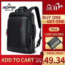 حقيبة ظهر من الجلد الأسود للرجال من BOPAI حقيبة ظهر بشحن USB حقيبة ظهر مدرسية مزودة بجيب خفي مضادة للسرقة حقيبة ظهر للكمبيوتر المحمول للرجال كيس وكيس وكيس