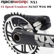 자전거 크랭크 170mm 크랭크 1XSystem 자전거 Chainwheel 104 BCD 좁은 와이드 체인 링 34T 36T 12 속도 MTB 산악 자전거