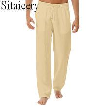 Мужские длинные брюки повседневные Модные свободные хлопковые