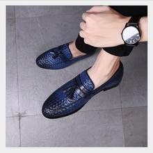 Популярная мужская обувь лидер продаж высокое качество Лучшая