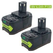 2 個 18V 6000 交換リョービ P108 1 + リチウムイオン充電式バッテリー RB18L50 RB18L40 P107 P122 P104 p105 LED インジケータ