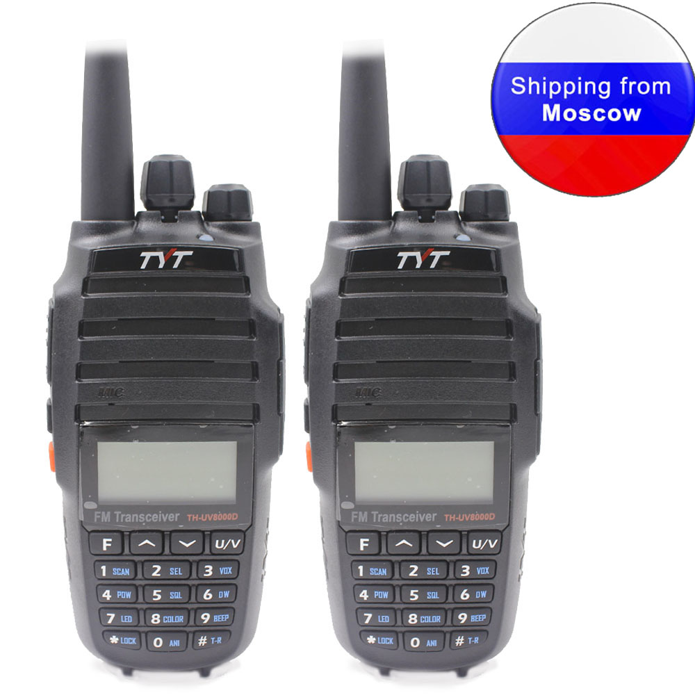 2PCS TYT Dual Band Radio TH-UV8000D 10W UV Transceiver With 3600MAH Walkie Talkie UV8000D Two Way Radio