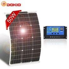 DOKIO marka 50 W 18V elastyczny Panel słoneczny chiny + 10A 12V/24V kontroler 50 Watt elastyczne panele samochód słoneczny/łódź ładowarka