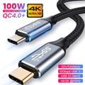 Кабель-Переходник USB C Type C кабель 5A PD 100W USB 3,1 Gen2 Thunderbolt 3 кабеля 10 Гбит/с, USB-C кабель для синхронизации данных и зарядки для Macbook Samsung 4K видео шнур...