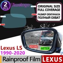 For Lexus LS 1990-2020 LS 400 430 460 500 350 Anti Fog Films Rearview Mirror Rainproof Anti-Fog Accessories LS400 LS430 LS460 цена