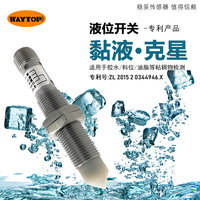 Pipeline Contact Capacitive Liquid Level/Water Level/Glue/Material Level/Material Detection Switch Sensor Wkc1204