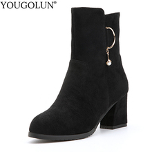 Flock Ankle Boots Women Autumn Winter Woman High Thick Heels A320 Fashion Ladies Beading Decoration Zipper Round Toe Black Shoes new 2017 autumn winter high quality genuine leather ankle boots thick high heels round toe solid black shoes woman