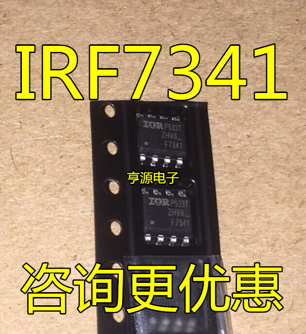 10pieces IRF7341  IRF7341TRPBF  F7341  IC