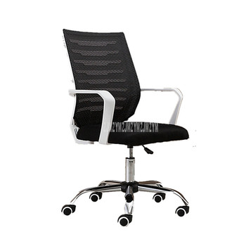 Office Computer Chair Height Adjustable Breathable Mesh Cloth Rotatable Chair Meeting Conference Rotary Staff Chair With Armrest