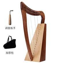 Disney Leiya-instrumento de cuerda de 15 cuerdas, Lira, carpa pequeña