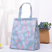 купить 2019 Insulated Lunch Bag Thermal Stripe Tote Bags Cooler Picnic Food Lunch Box Bag For Kids Women Girls Ladies Men Children Pink по цене 175.2 рублей