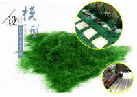 500gDIY model nylon sand table building model material grass powder outdoor turf lawn making landscape road layout material