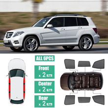 Side Windows Magnetic Sun Shade UV Protection Ray Blocking Mesh Visor Fit For Mercedes Benz GLK 2012-2015