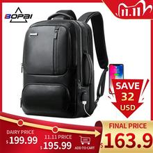 BOPAI Genuine Leather Backpack Men 15.6 Inch Laptop Backpack Real Leather USB Charging Port Male Business Backpack Travel