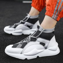 High Top Sneakers Socks Men Sport Shoes Mens Running Shoes Men's Sports Footwear Grey Trainers Male Gym Athletic Training A495 vans authentic grey canvas mens trainers
