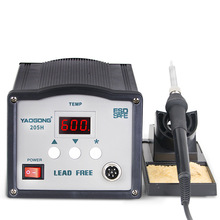 цена на Yaogong 205H soldering iron soldering station intelligent digital display lead-free high frequency high power 150W