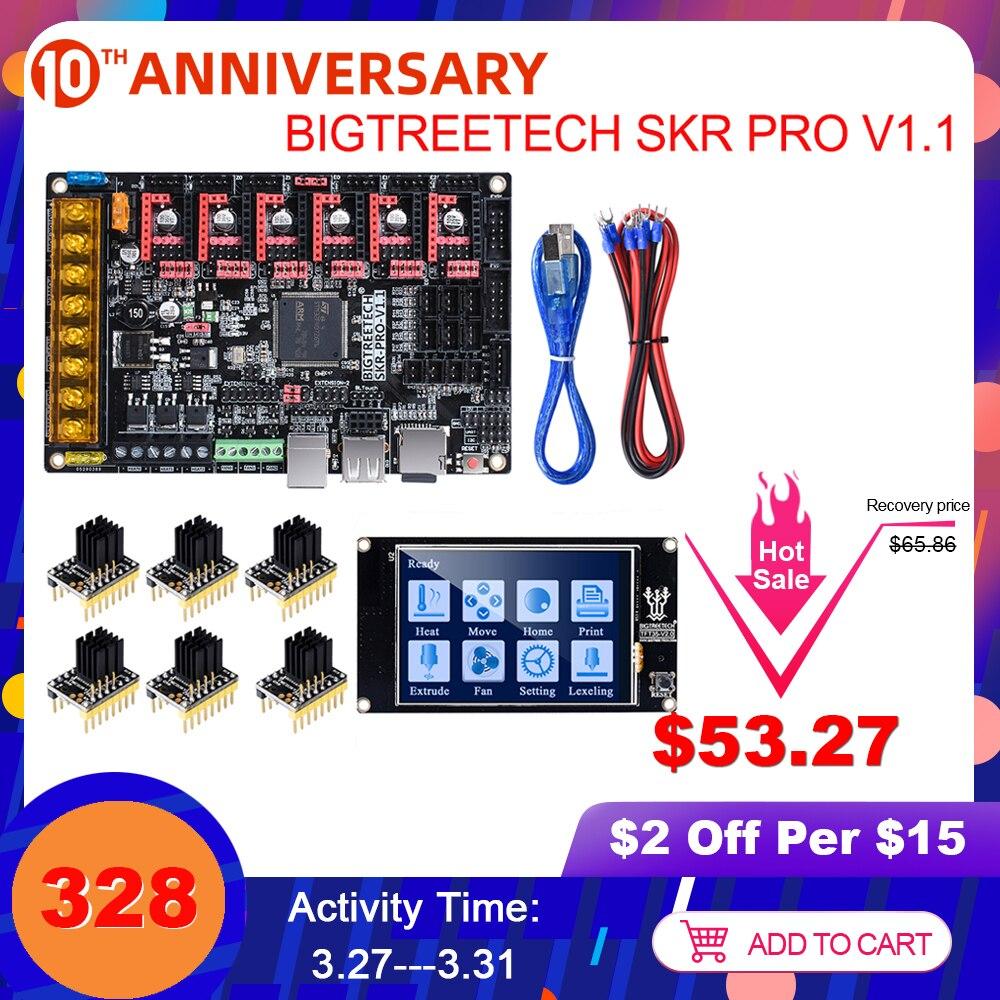 BIGTREETECH SKR PRO V1.1 Control Board 32Bit+TMC2209 TMC2208 TMC2130+TFT35 V2.0 3D Printer Parts VS SKR V1.3 MINI E3 MKS GEN L