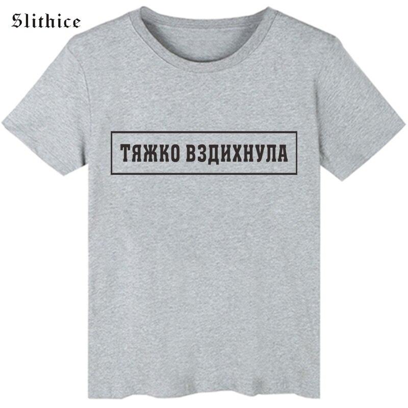 trxko 3