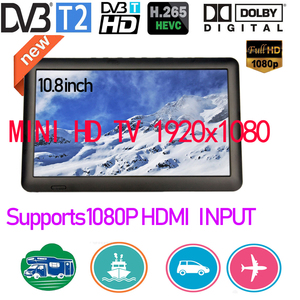 Leadstar Hd 10.8 Inch Led DVBT2/Dvbt Analoge Draagbare Mini Tv Ondersteuning H265/Hevc Dolby Ac3 Hdmi-ingang voor Home Auto Boot Outdoor