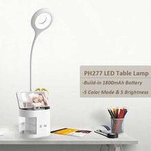 Светодиодная настольная лампа 4 в 1 Перезаряжаемый usb светильник