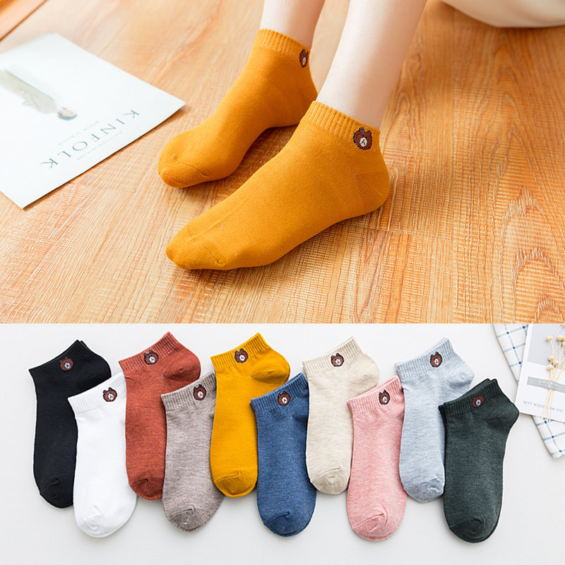 Women Spring And Summer Thin Shallow Mouth Cartoon Yellow Socks Calcetines Divertido Tobilleros Pack Calcetines Summer Socks