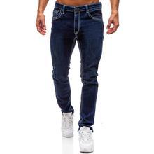 цены на Skinny Jeans for Men Slim fit Fashion Fitness Men's Denim Trousers Jeans Men New arrival Blue Black  в интернет-магазинах
