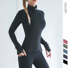 W nowym stylu nagi zmysł ciasny strój do jogi damski zamek na szyję jesienno-zimowy Fitness sportowy kurtka damska sweter sportowy tanie tanio WOMEN Jacket Sports Adult