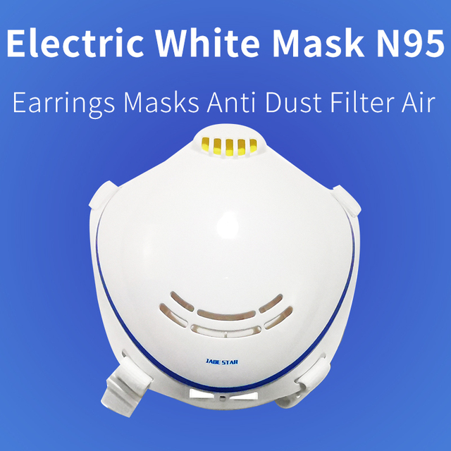 Electric Mask N95 Respirator Automatic Air Supply Filter Pm2.5 Earrings Masks Anti Dust Filter Air Influenza Prevent Flu White 1