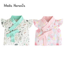 2020 Spring Summer New Style Hanbok Girls Fly Sleeve blouse Korean-style kids children Shirt(China)